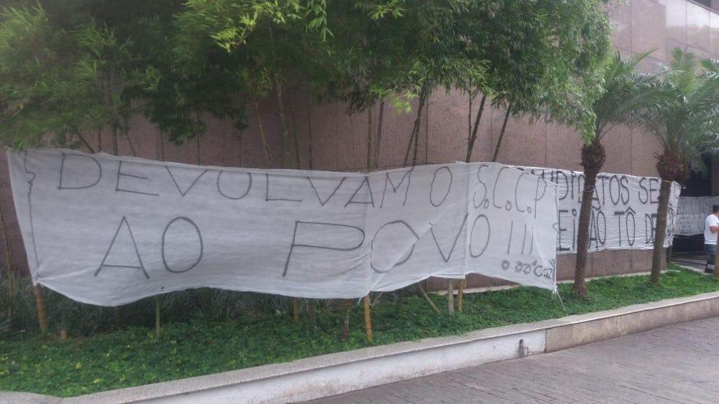 Manifestação da Camisa 12 no Parque São Jorge//Foto: acervo pessoal Camisa 12