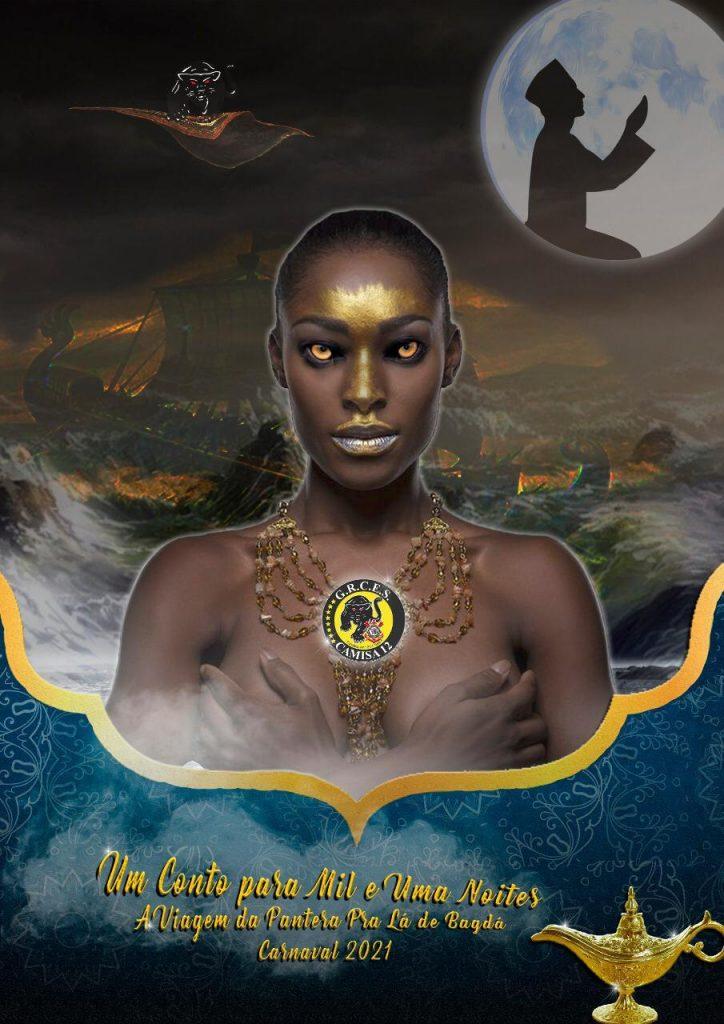 Flyer Divulgação Camisa 12 Carnaval 2021